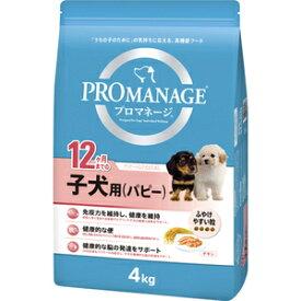 【マースジャパン】プロマネージ 12ヶ月までの子犬用 パピー 4kgx3個(ケース販売) PMG70