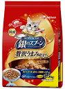 【ユニチャーム】銀のスプーン 贅沢うまみ仕立て お魚づくし 1.5kg
