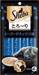 【マースジャパン】シーバ とろ〜り メルティ シーフードミックス味 12gx4本x48個(ケース販売)