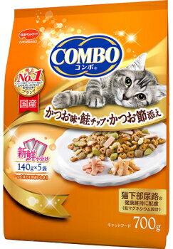 【日本ペット】コンボ キャット かつお味・鮭チップ・かつおぶし添え 700g