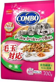 【日本ペット】コンボ キャット 毛玉対応 かつお味・かつおチップ・小魚添え 700g