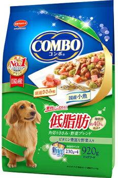 【日本ペット】コンボ ドッグ 低脂肪 角切りササミ・野菜ブレンド 920g
