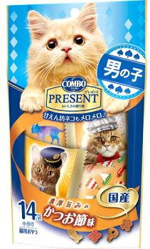 【日本ペット】コンボ プレゼント キャット おやつ 男の子 かつお節味 3gx14袋