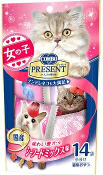 【日本ペット】コンボ プレゼント キャット おやつ 女の子 シーフードミックス味 3gx14袋