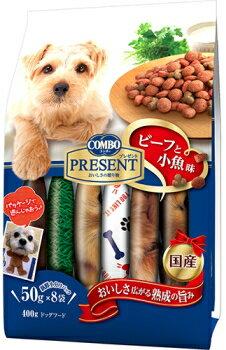 【日本ペット】コンボ プレゼント ドッグ ドライ ビーフと小魚味 400g