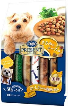 【日本ペット】コンボ プレゼント ドッグ ドライ ささみとチーズ味 400g