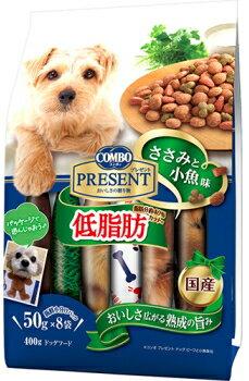 【日本ペット】コンボ プレゼント ドッグ ドライ 低脂肪 400g