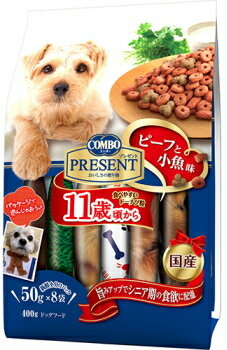 【日本ペット】コンボ プレゼント ドッグ ドライ 11歳頃から 400g