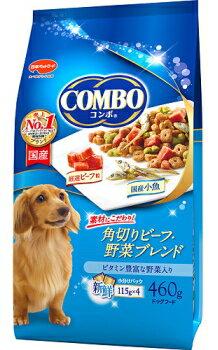 【日本ペット】コンボ ドッグ 角切りビーフ・野菜ブレンド 460g