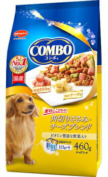 【日本ペット】コンボ ドッグ 角切りささみ・チーズブレンド 460g