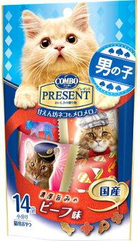 【日本ペット】コンボ プレゼント キャット おやつ 男の子 ビーフ味 3gx14袋x30個(ケース販売)