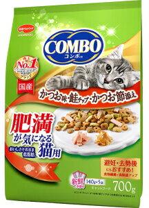 【日本ペット】コンボ キャット 肥満が気になる猫用 かつお味・鮭チップ・かつお節添え 700gx12個(ケース販売)