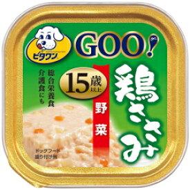 【日本ペット】ビタワングー 鶏ささみ 野菜 15歳以上 90g