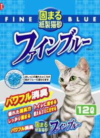 【常陸化工】固まる紙製猫砂 ファインブルー 12Lx5個(ケース販売)