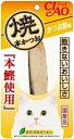 【いなばペット】焼本かつお かつお節味 1本x48個(ケース販売)