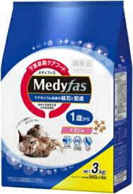 【ペットライン】メディファス 1歳から チキン味 3kgx4個(ケース販売)