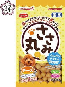 【スマック】ささみ丸 チーズ味 40gx30個(ケース販売)