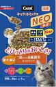【ペットライン】キャラットミックス ネオ 7歳からの高齢猫用 毛玉をおそうじ 1kg