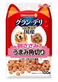 【ユニチャーム】グランデリ きょうのごほうび 鶏ささみのうまみ角切り 100gx36個(ケース販売)