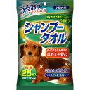 【アース】ハッピーペット シャンプータオル 小型犬用 25枚