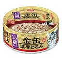 【アイシア】15歳からの金缶濃厚とろみ まぐろ 70gx48個(ケース販売)