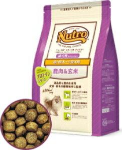 【ニュートロ】ナチュラルチョイス 鹿肉&玄米 超小型犬〜小型犬用 成犬用 2kg