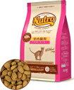 【ニュートロ】ナチュラルチョイス 室内猫用 アダルト ターキー 2kg