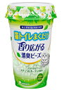 【ユニチャーム】猫トイレまくだけ 香り広がる消臭ビーズ さわやかなナチュラルガーデンの香り 450ml