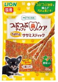 【ライオン】ペットキッス つぶつぶチップ入り ササミ 野菜入り 60g