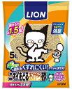 【ライオン】ニオイをとるおから砂 5Lx8個(ケース販売)