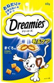 【マースジャパン】ドリーミーズ 毛玉ケア まぐろ味 60gx36個(ケース販売)
