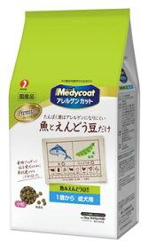 【ペットライン】メディコート・アレルゲンカット 1歳から 成犬用 魚&えんどう豆蛋白 3kgx4個(ケース販売)