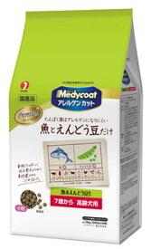 【ペットライン】メディコート・アレルゲンカット 7歳から 高齢用 魚&えんどう豆蛋白 3kgx4個(ケース販売)