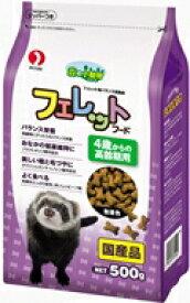 【ペットライン】森の小動物 フェレットフード 4歳からの高齢期用 500g