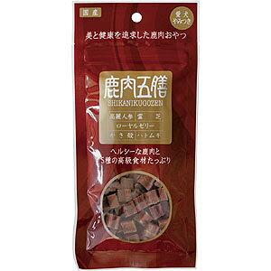 【オリエント商会】鹿肉五膳 レギュラー 50g