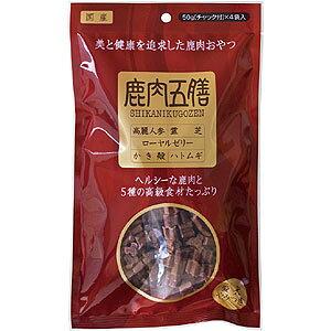 【オリエント商会】鹿肉五膳 レギュラー 200g