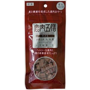 【オリエント商会】鹿肉五膳 ライト 50g