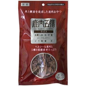 【オリエント商会】鹿肉五膳 ライト 200g