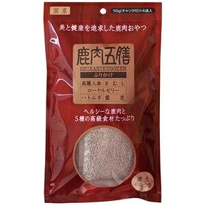 【オリエント商会】鹿肉五膳 ふりかけ 200g
