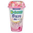 【ユニチャーム】猫トイレまくだけ 香り広がる消臭ビーズ やさしいピュアフローラルの香り 450mlx9個(ケース販売)