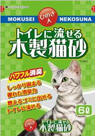 【常陸化工】トイレに流せる木製猫砂 6Lx10個セット
