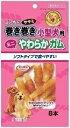 【サンライズ】ゴン太のササミ巻き巻き 小型犬用 やわらかガム 8本