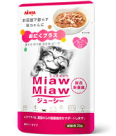 【アイシア】MiawMiawジューシー おにくプラス 70g