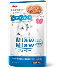 【アイシア】MiawMiawジューシー シーフードブレンド 70g