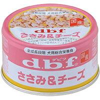 【デビフペット】ささみ&チーズ 85g