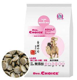 【オフィスピースワン】ドクターズチョイス アダルト 成犬用 中粒 ラム&玄米 6kg