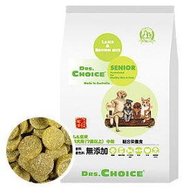 【オフィスピースワン】ドクターズチョイス シニア 高齢犬用 中粒 ラム&玄米 3kg