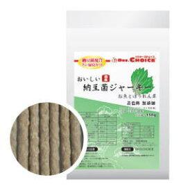 【オフィスピースワン】ドクターズチョイス おいしい納豆菌ジャーキー お魚とほうれん草 150g