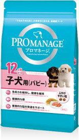 【マースジャパン】プロマネージ 12ヶ月までの子犬用 パピー 1.7kgx6個(ケース販売)