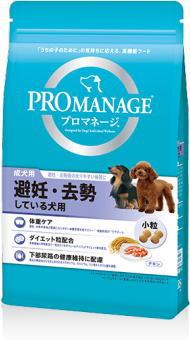 お届け地区限定送料無料【マースジャパン】プロマネージ 成犬用 避妊・去勢している犬用 4kgx3個(ケース販売)